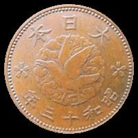 カラス1銭硬貨