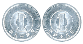 1円エラー硬貨の買取価格