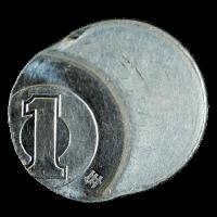 エラー1円硬貨「印刷ズレ硬貨」