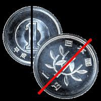 エラー1円硬貨「角度ズレ硬貨」