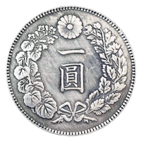 新1円銀貨(大型硬貨)