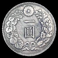 新1円銀貨(小型硬貨)