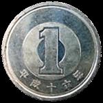 美品1円硬貨