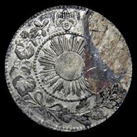 エラー20銭硬貨「ヘゲエラー硬貨」