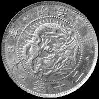 旧20銭硬貨