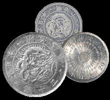 20銭硬貨の状態の定義とは