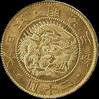 旧20円硬貨