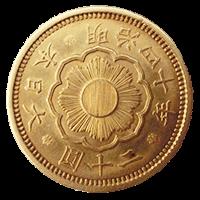 新20円硬貨