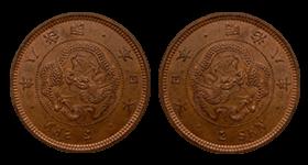 2銭エラー硬貨の買取価格