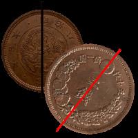 2銭硬貨「角度ズレ硬貨」