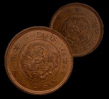 2銭硬貨の状態の定義とは