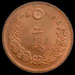 美品5銭硬貨