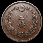 並品5銭硬貨