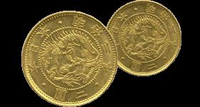2円硬貨の縮小版の価値