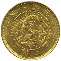 旧2円金貨(硬貨)