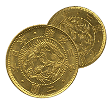 2円硬貨の状態の分類