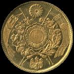 美品2円硬貨