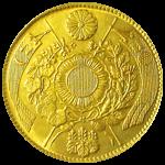 未使用2円硬貨