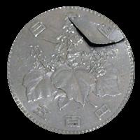 エラー500円硬貨「ヘゲエラー硬貨」