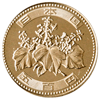 新500円硬貨(500円ニッケル黄銅貨)
