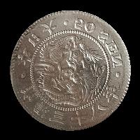 エラー50銭硬貨「影打ち硬貨」