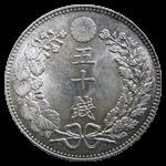 美品50銭硬貨