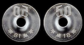 50円エラー硬貨の買取価格