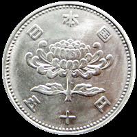 菊穴ナシ50円硬貨