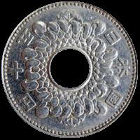 菊50円硬貨