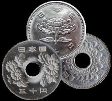 各種50円硬貨