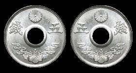 5銭エラー硬貨の買取価格
