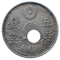 5銭硬貨「穴ずれエラー硬貨」