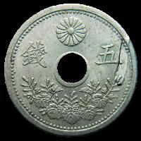 5銭硬貨「ヘゲエラー硬貨」