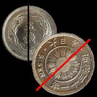 5銭硬貨「角度ズレ硬貨」