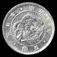 旭日竜5銭硬貨