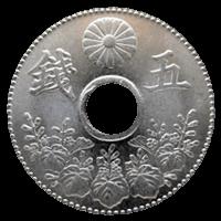 大型5銭白銅貨