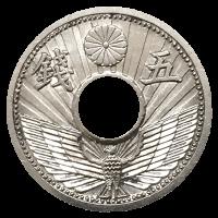 5銭ニッケル硬貨