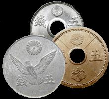 5銭硬貨の状態の定義とは
