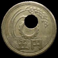 エラー5円硬貨「穴ずれエラー硬貨」