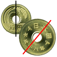 エラー5円硬貨「角度ズレ硬貨」