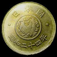 穴ナシ5円硬貨