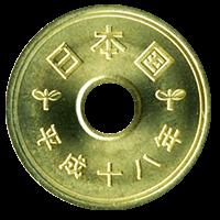 ゴシック5円硬貨