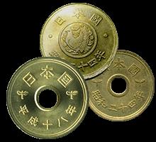 各種5円硬貨