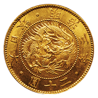 20円硬貨