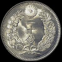 20銭硬貨